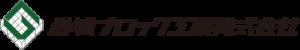 岩城ブロック工業株式会社